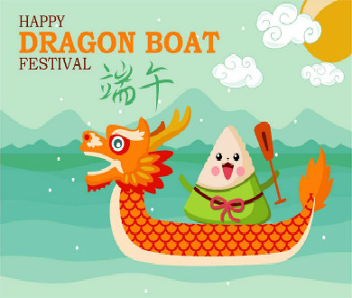 Holiday for Dragon Boat Festival  !! - Image