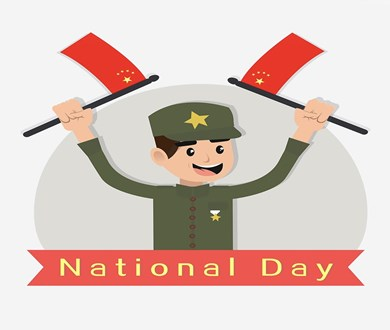 Holiday for National Day!!! - Image